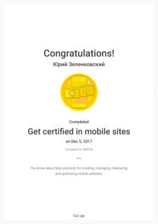 Сертификат по мобильным сайтам Academy for Ads