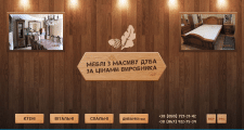 Сайт для меблевого магазину