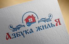 Дизайн лого для АН Азбука Жилья