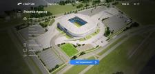 Спортин, 7 стадионов | Фронтенд, vue.js