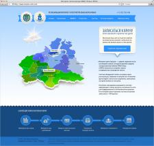 Региональная Интернет-регистратура ХМАО-Югра и ЯНАО