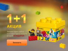 Баннер Lego