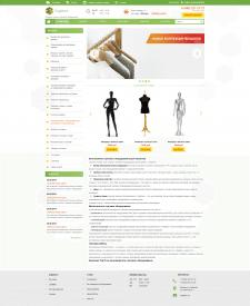 Редизайн сайта Torgstore