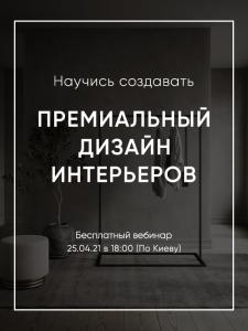 Дизайн баннера для Инстаграма