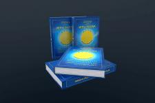Визуализация книги в 3D