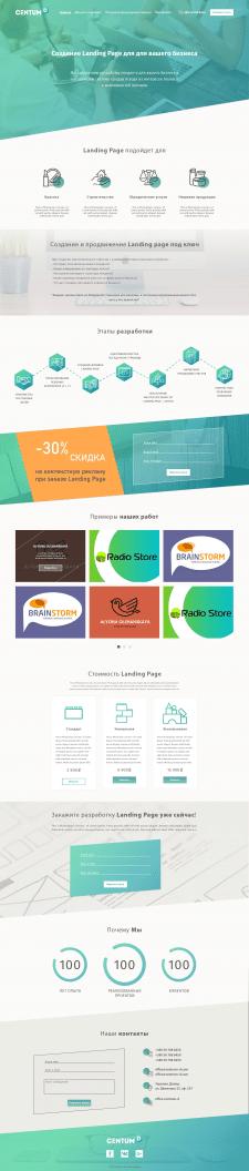 Дизайн лендинга для веб-студии