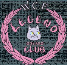 Логотип клуба кошек