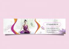 дизайн баннера (обложки)