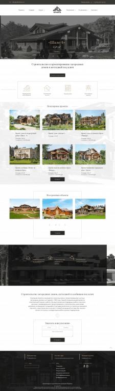 Архитектурно-строительная компания «Калита»