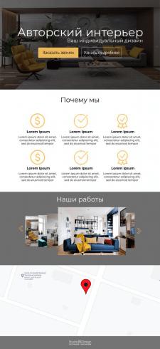 Interior landing-page site design.