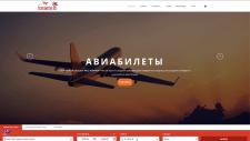 """Туристическое агентство """"Chudosveta"""""""