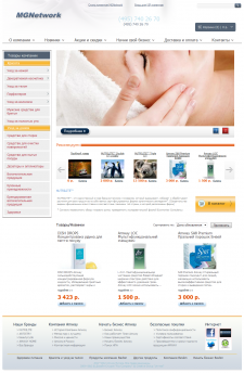 Интернет-магазин MGNetwork