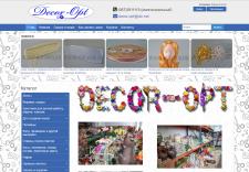Интернет магазин декоративного дизайна