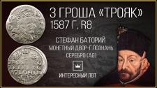 """Баннер """"Аукционный дом"""""""