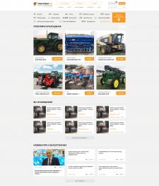 Traktorist.ua - Редизайн сайта
