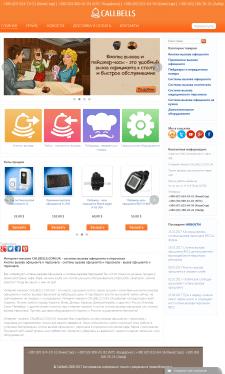 Администрирование сайта, контент-менеджмент