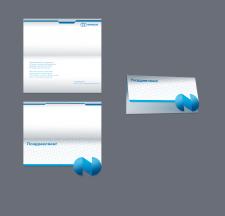 Норникель. Дизайн корпоративной открытки
