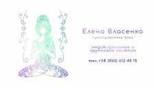 Yoga_card