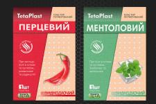 Дизайн упаковки для пластырей