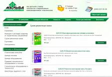 Оптимизация сайта; наполнение контентом