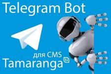 Telegram Bot на PHP для CMS Tamaranga DO