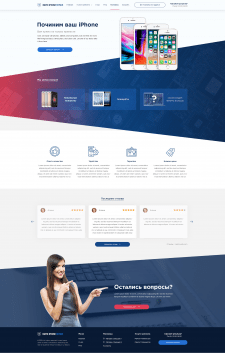 Дизайн и верстка сайта по ремонту телефонов