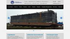 shipyard29