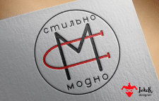 "Логотип магазин ""Стильно Модно"""