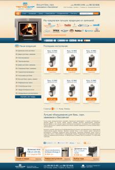 Сайт для компании Теплодар