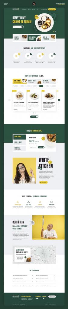Дизайн сайта для доставки еды WHITE KITCHEN