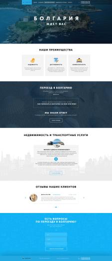 Верстка сайта. HTML/CSS/Фреймворки. Посадка на CMS