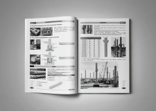 Редизайн каталога стр.4-5