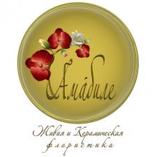 Логотип для Амабиле