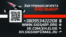 Визитная карточка с контактами