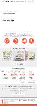 Создание сайта. Тематика: Доставка здоровой еды