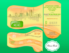 Макет группы для курьерской службы доставки Киев