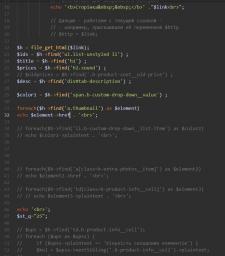 Простий парсер з сайту на опенкарті