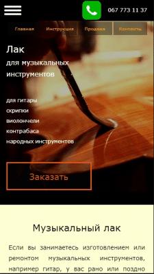 Создание адаптивного сайта