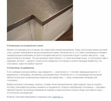 Столешница - финальный штрих в создании кухонного
