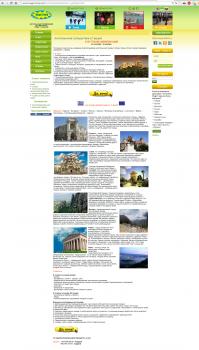Англоязычное путешествие в Грецию