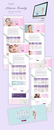 Сайт-визитка салон красоты