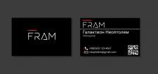 Дизайн визитки для юр. компании