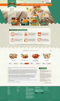 Разработка интернет магазина орехов и сухофруктов