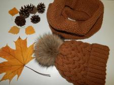 Комплект Autumn