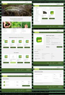 Дизайн сайта по продаже агро удобрений
