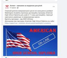 Пост+фото в Фейсбук