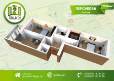 3d визуализация простого плана квартиры