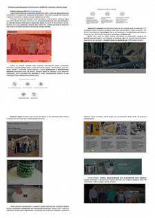 Юзабилити-аудит. Анализ действий пользователей