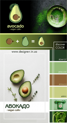 "Логотип для Веган кафе ""Авокадо"""