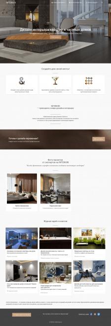 Доработка и правки на сайте, Wordpress